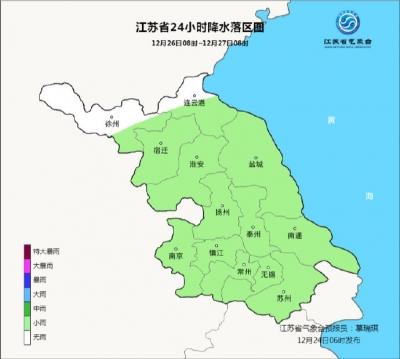 今明两天江苏全省天气晴好,26日有一次弱降水过程