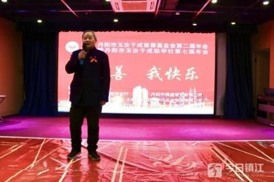 丹阳玉汝于成助学社7年累计资助498名贫困学子