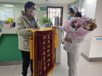 护士上班途中救人被送锦旗