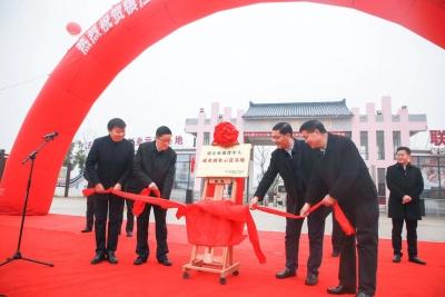 镇江市退役军人就业示范基地成立 将为1000多名退役军人提供就业创业机会