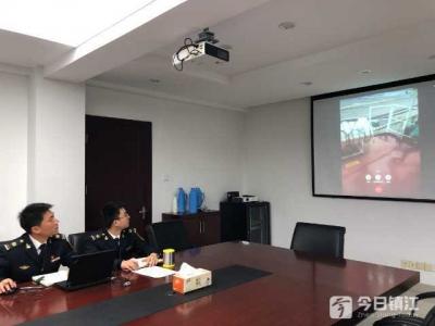 """外籍海轮来镇如何防""""新冠"""" 镇江海事部门实现首次远程PSC检查"""