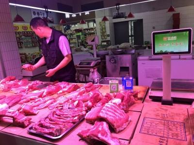 三餐幸福感  四季烟火气——镇江菜市场的升级之路