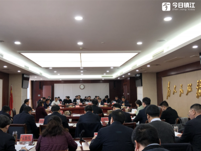 徐曙海主持召开市政府常务会议