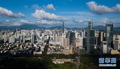 深圳金融机构本外币存款余额首次突破10万亿元