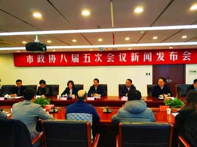 镇江市政协八届五次会议将于1月18日开幕