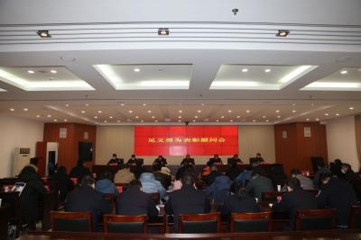 镇江市见义勇为基金会在京口召开表彰慰问会