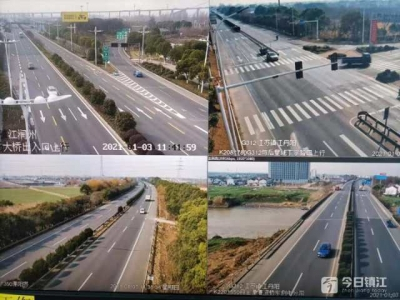 元旦假期,镇江国省干线公路日均通过车辆近两万车次