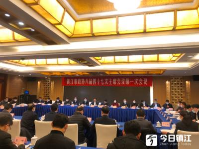 市政协八届四十七次主席会议第一次会议召开