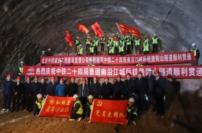 阳山隧道贯通!为江苏南沿江城际铁路全线唯一一座隧道