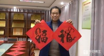 """这个老王可厉害 手写""""十二生肖""""卡通创意""""福"""""""