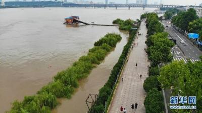 国开行2020年向长江大保护及绿色发展领域放贷4888亿元