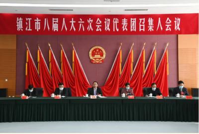镇江市八届人大六次会议各代表团召集人会议召开 马明龙主持并讲话