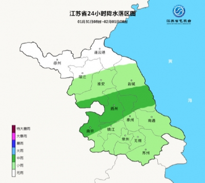今晨最低-6℃!周末气温回升,后天淮河以南有雨