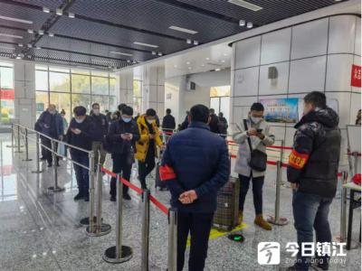 联防联控 多措并举  扎紧守牢镇江全市铁路站场防疫卡口