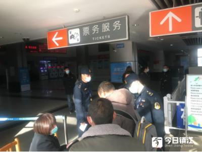 保春运 战疫情  镇江交通部门全力保障春运出行安全