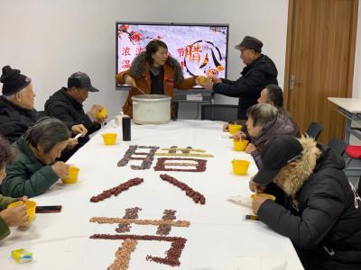 润州区润州山路社区:香喷喷的腊八粥温暖居民8年