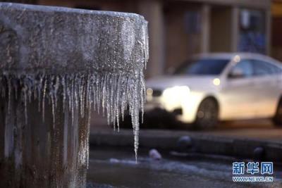 """最低-11℃!全天冰封在零下,后面三天江苏全省气温继续炫""""负"""""""