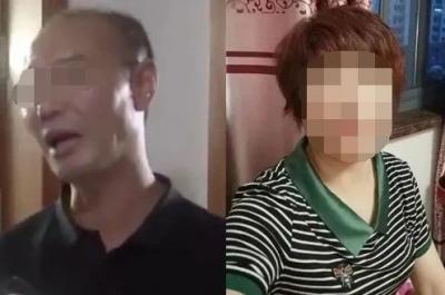 """杭州""""许某某杀妻分尸""""案已移送检察院审查起诉,正在办理"""