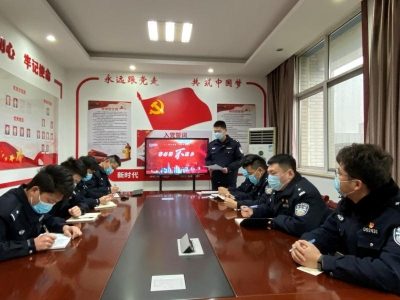 """长航镇江分局组织开展""""非必要 不返乡""""主题活动"""