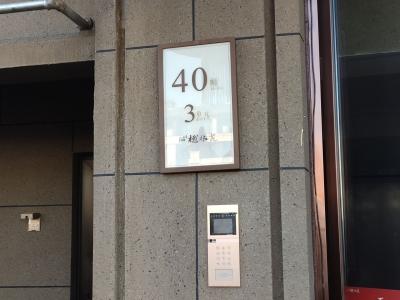 镇江一开发商房屋预售与交付楼幢号不符  引众业主担忧!