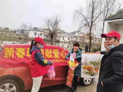 丹徒荣炳园区:新春助残送爱心
