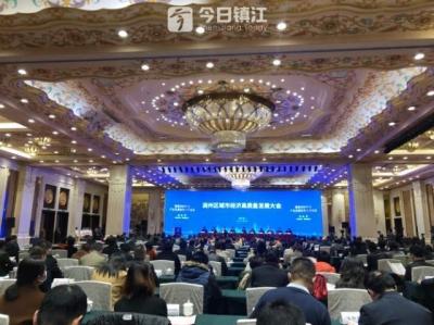 润州召开城市经济高质量发展大会 兑现2595万元的产业政策奖补资金