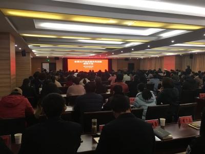 镇江市农业农村局召开全面从严治党暨作风效能建设大会