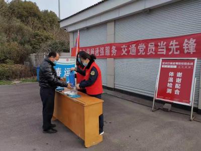 国省干线迎来春节返程高峰  预计将持续至下周