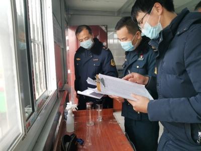 春运期间 镇江道路水路货运安全畅通