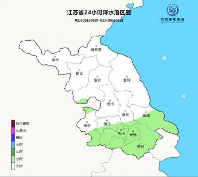 雨+晴+雨!江苏今后两天有弱降水,明日最高温17℃