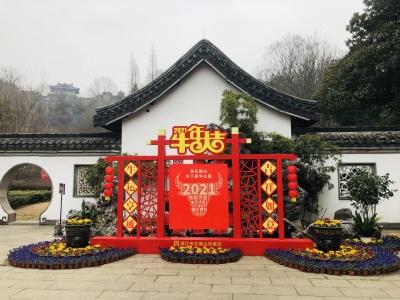 """大红灯笼高高挂起 景观小品""""福牛贺岁""""  镇江街头节日气氛渐浓"""