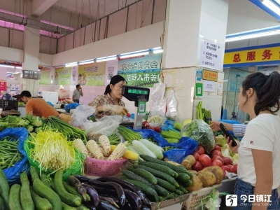春节期间,镇江菜市场不打烊!