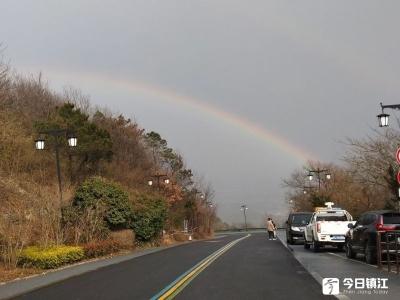 镇江响起第一声春雷 茅山同期出现牛年第一道彩虹
