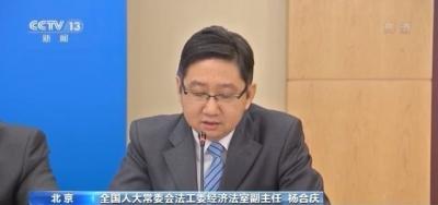 《长江保护法》3月1日起正式实施 这部法律有什么特点?详细解答来了→