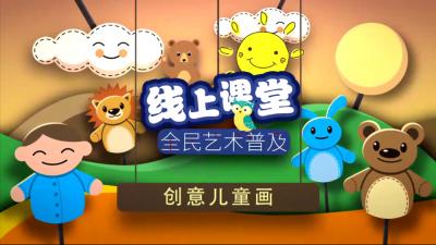 """京口上线""""文艺大餐""""  陪您""""京彩""""过大年"""