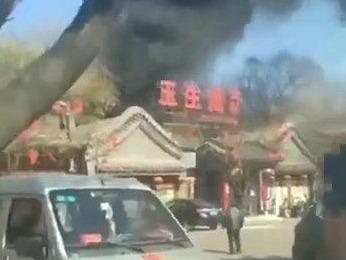 山西黎城一澡堂发生火灾 致5死1伤