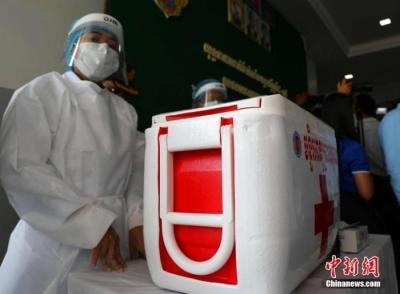 柬埔寨官方:接种中国疫苗有助于经济复苏