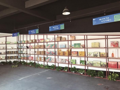 """江苏镇江:助农帮销 ,农产品电商""""镇""""给力"""