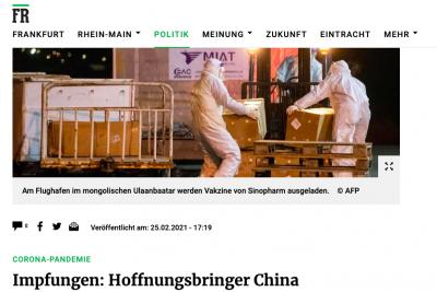 德媒:中国带来疫苗接种的希望