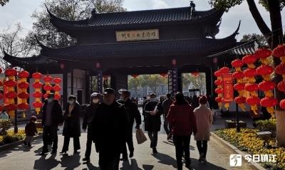 景区、公园、文化场馆、影院……人流如织文化过大年,镇江真热闹