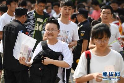 2021年全国高考时间定了,教育部发通知