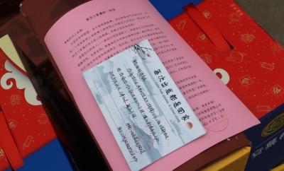 """一封信 一张贺卡 一份""""暖心礼包""""  留在句容过年,将爱和思念寄回家!"""