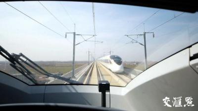 406.8萬人次!春節長假長三角鐵路客發量同比增長10%