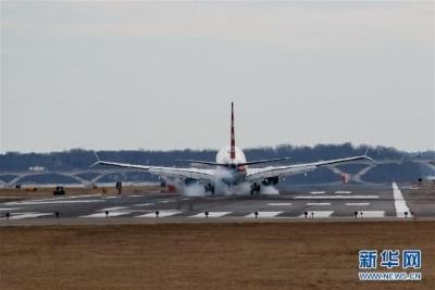美联邦航空局要求对部分波音777飞机进行发动机检查