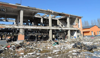 辽宁本溪一药业公司发生爆炸,致2人死亡