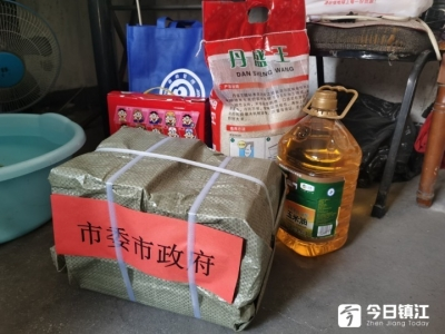 镇江市民政局多措并举关爱保障留守和困境儿童