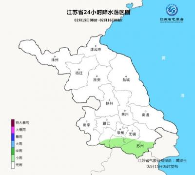 牛年第一股冷空气来了!明晨江苏最低温0℃,今天苏南有小雨