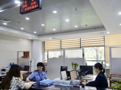 扬中公安深化刻制公章改革 聚力优化营商环境