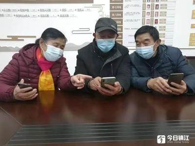 """丹阳:党建""""灯谜""""来助兴   学味浓浓庆元宵"""