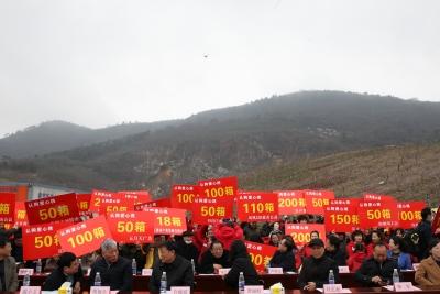 镇江市举行扶残助残镇合意活动 5000箱预售爱心桃一抢而空